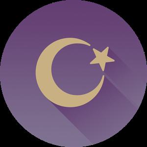 Rencontre musulmane et mariage musulman sur www.inchallah.com