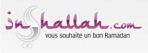 inchallah - LOGO