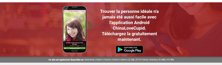 ChinaLoveCupid - Application Mobile