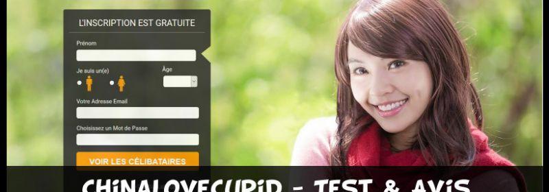 ChinaLoveCupid - Test & Avis